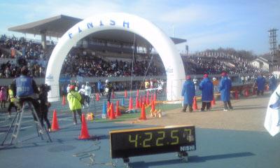 Nara_finish